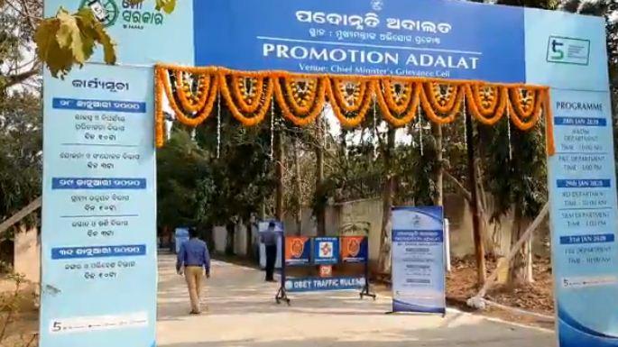 promotion adalat