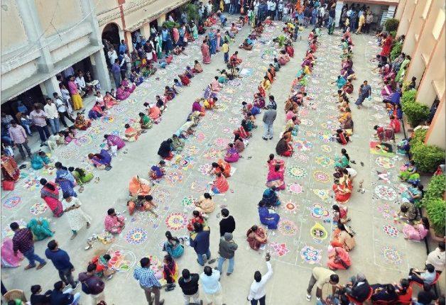 sambad rangoli competition