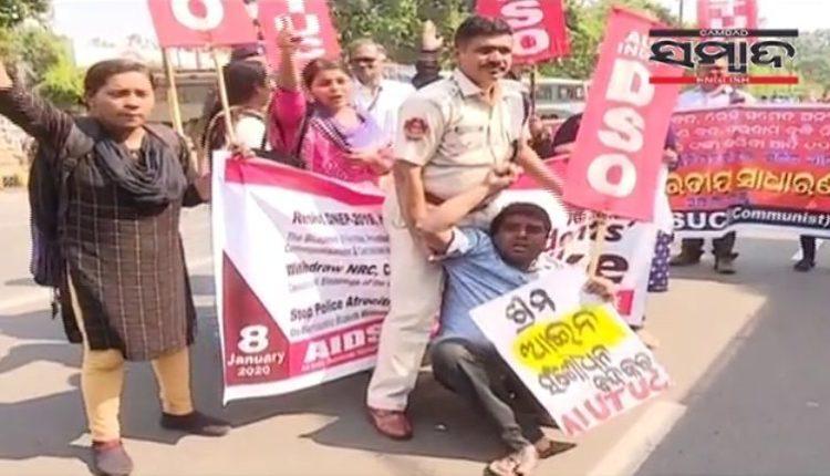 strike_bharat bandh