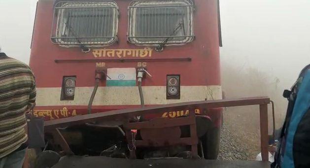 train mishap