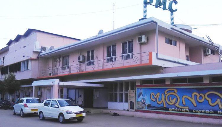 BMC office