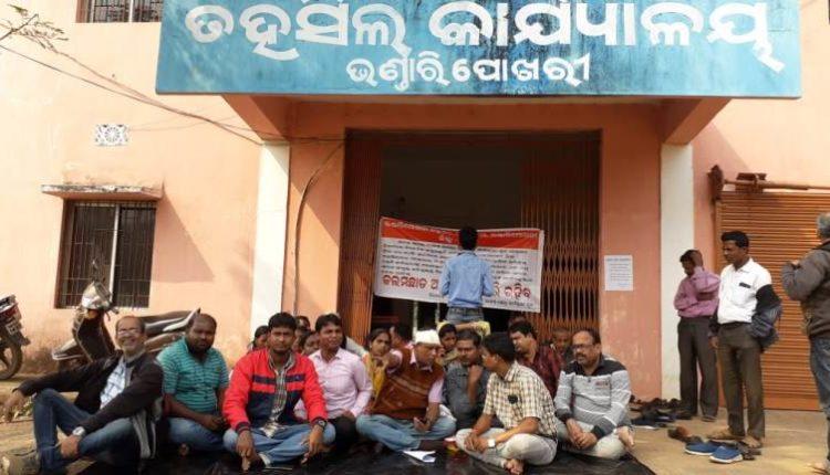 Bhandaripokhari protest
