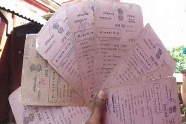 Fake-ration-cards-in-tripur