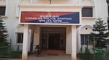 Karanjia-PS