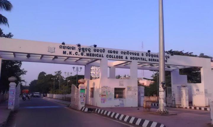 MKCG-Medical-College-Brahmapur1