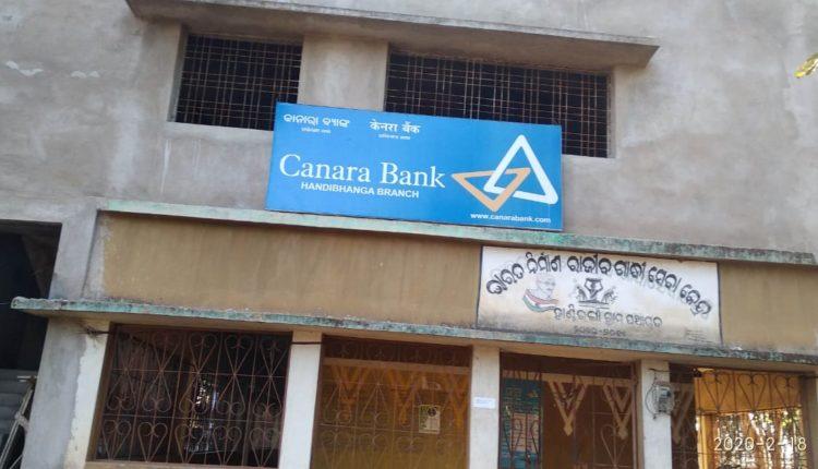 bank loot keonjhar
