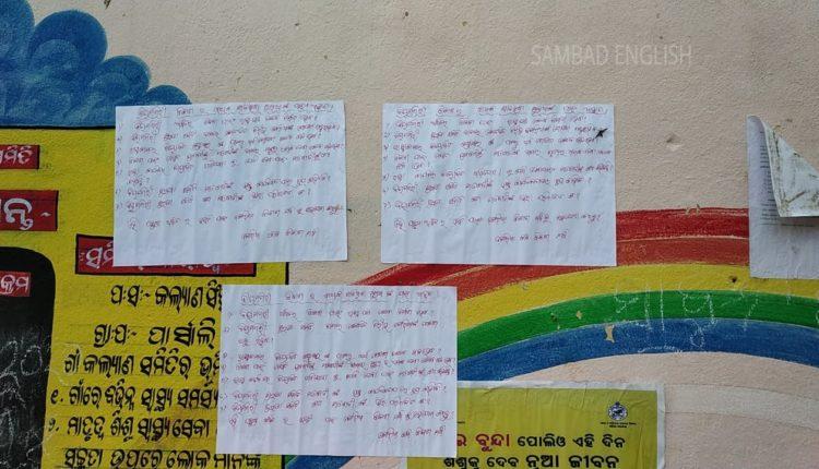 anti-maoist poster