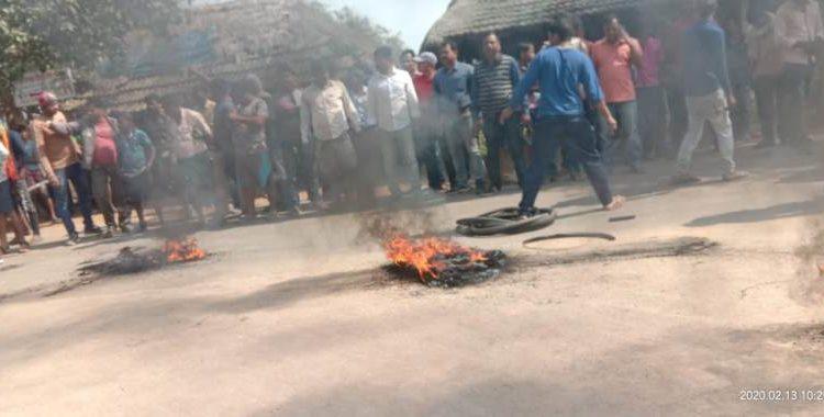 balasore protest