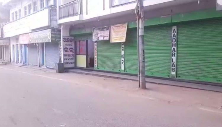 bargarh bandh