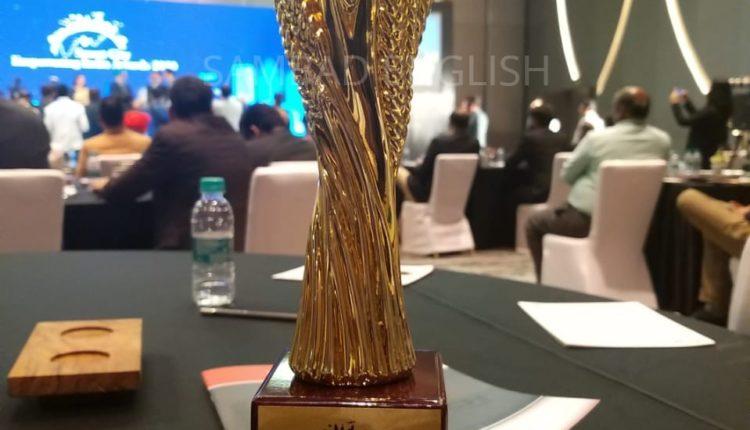 bbsr award