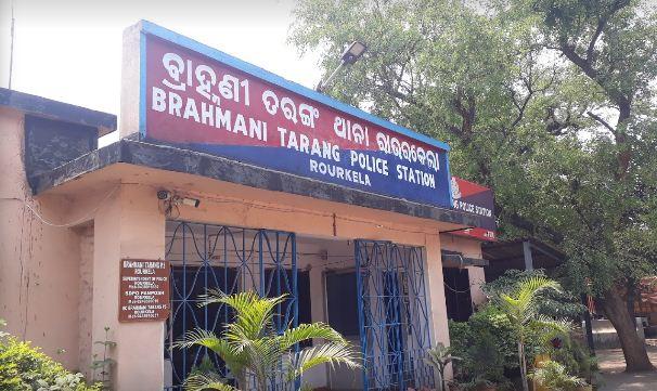 brahmani tarang PS