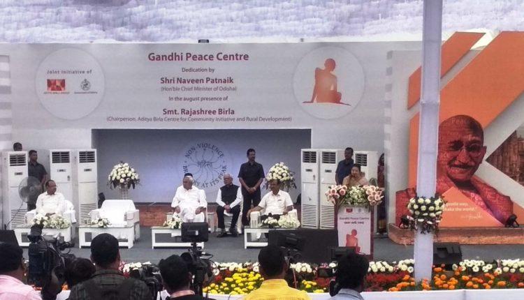 gandhi peace centre