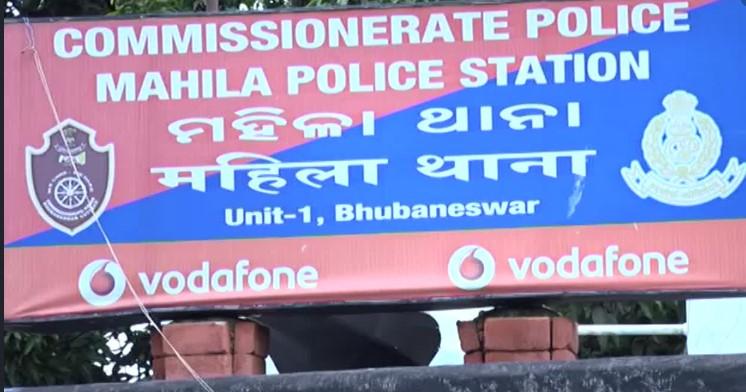 mahila police station-bbsr