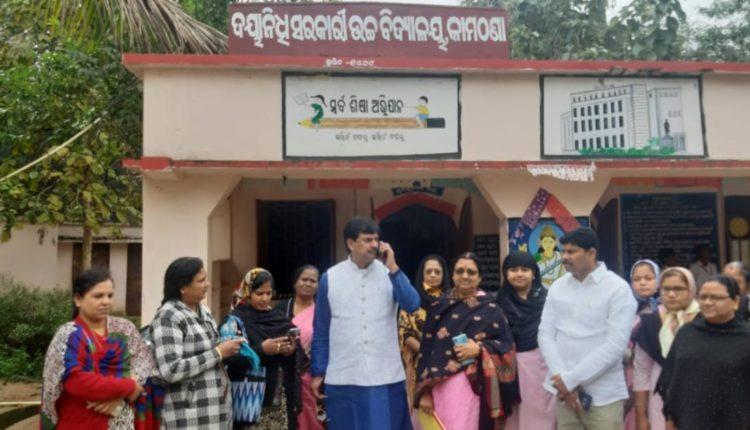 odisha minister's visit to school