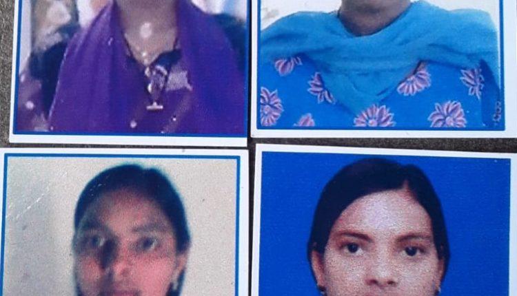 sisters missing