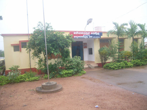 CSPUR police station