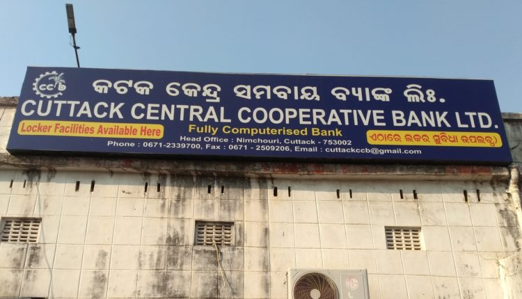 CUTTACK CENTRAL COOP BANK