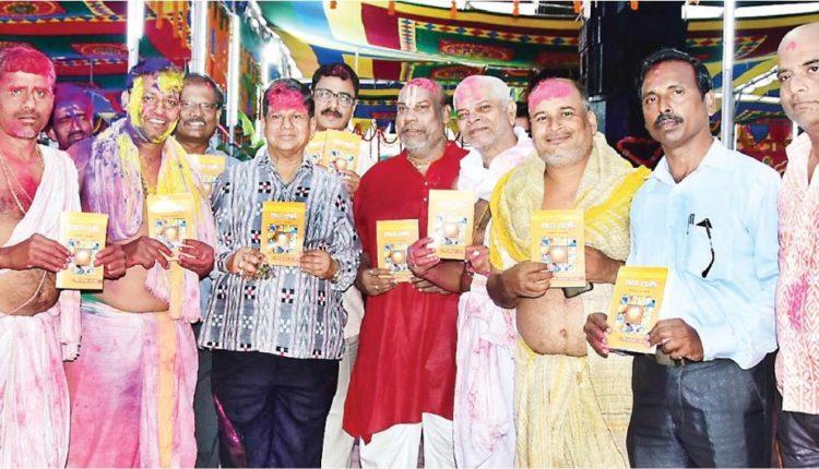 ama odisha panji release