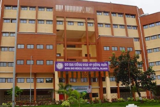 bhim bhoi medical college and hospital