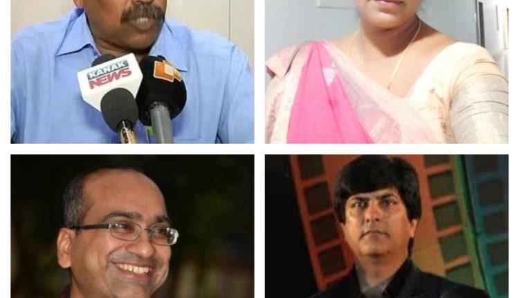 bjd-rs-candidates