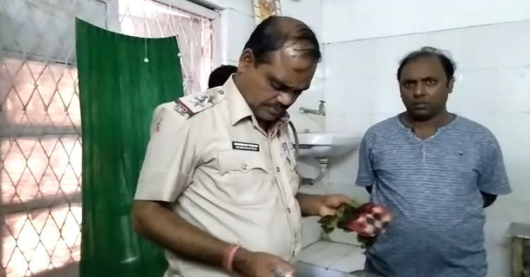 cop injured