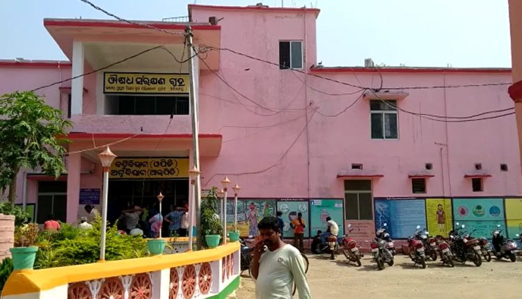 delanga hospital