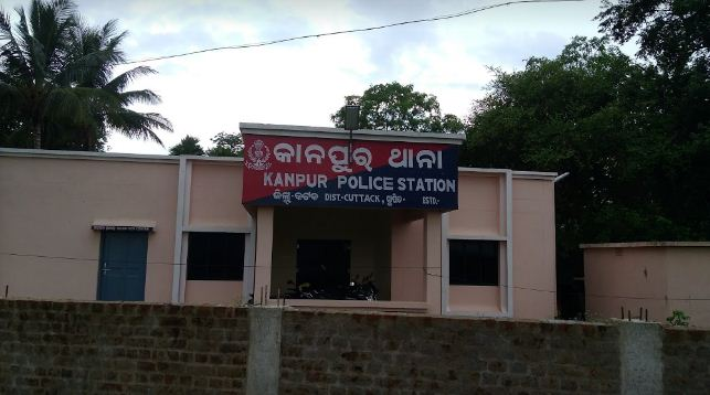 kanpur PS