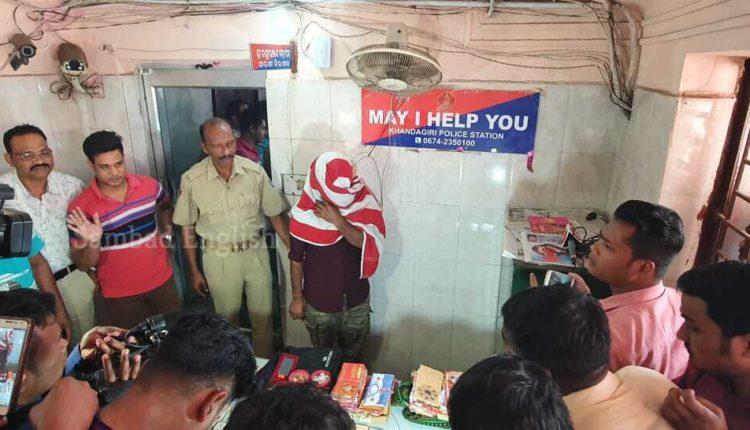 khandagiri loot arrest