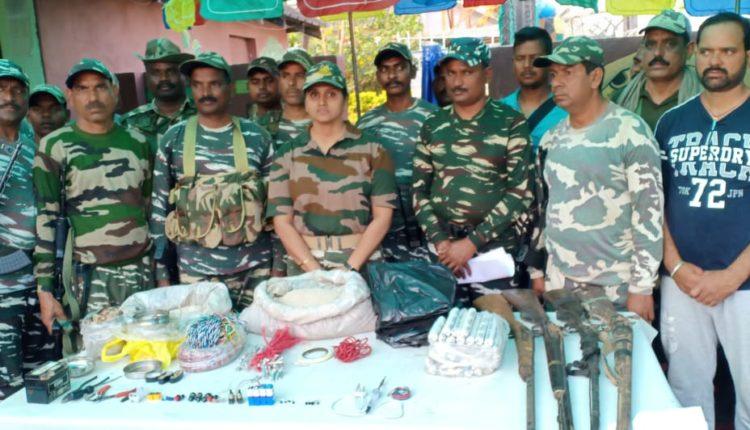 maoist camp