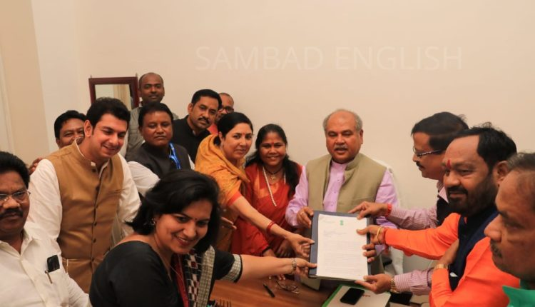 odisha MPs