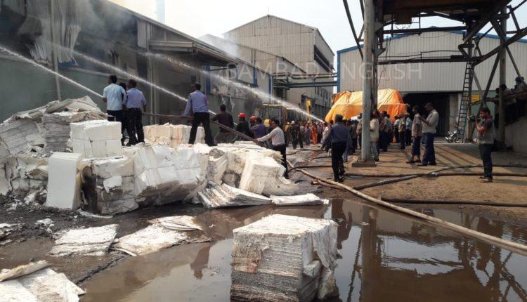 paper mill fire