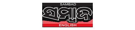 sambad-English-red-smal-ampl