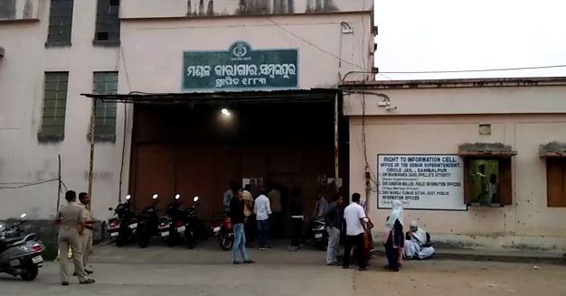 sambalpur circle jail