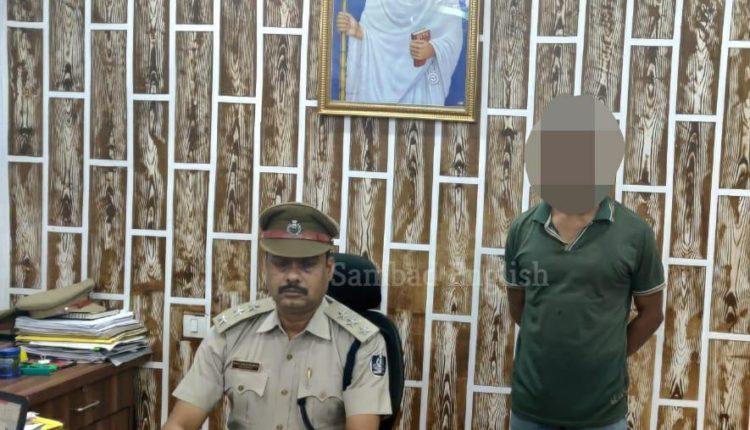 teacher arrested_rayagada