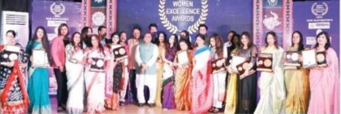 women execellence awards