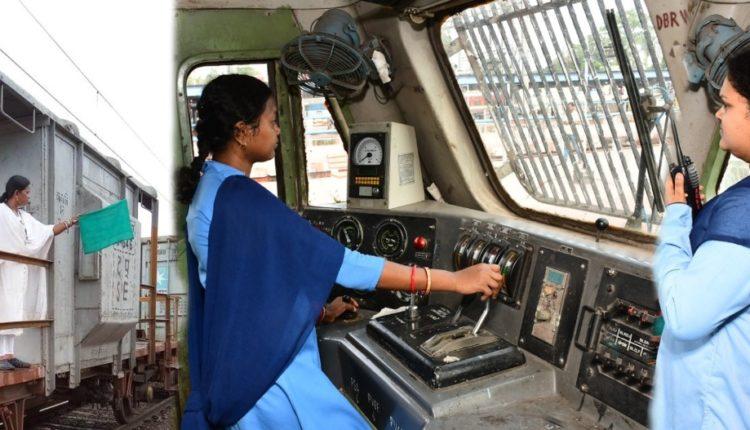 women's special goods train