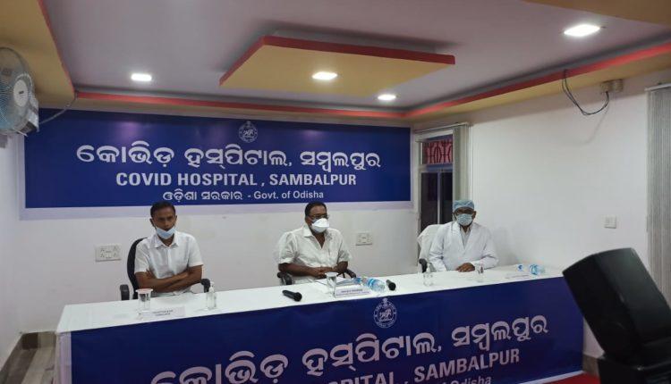 Sambalpur COVID hospital
