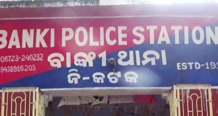 banki police