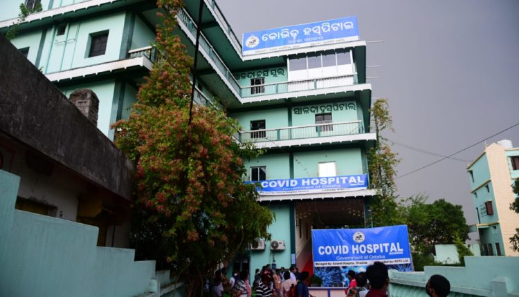 bhadrak covid hospital