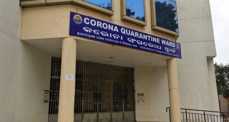 corona ward-scb