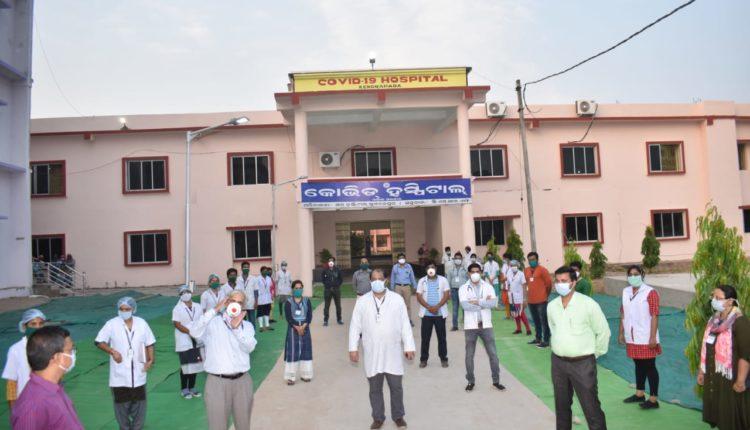 covid hospital in Kendrapara