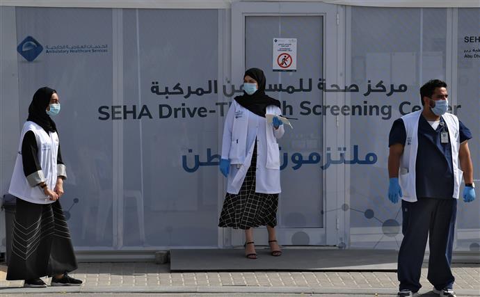 drive through screening dubai