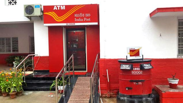 postal ATM