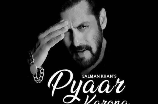 salman khan song Pyar Karona
