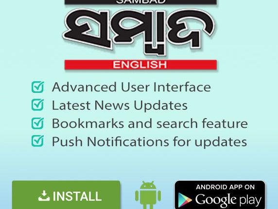sambad-english-app-ads