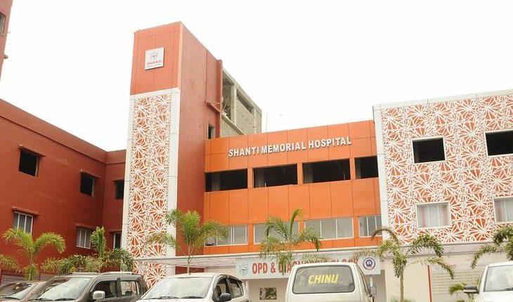 shanti memorial hospital