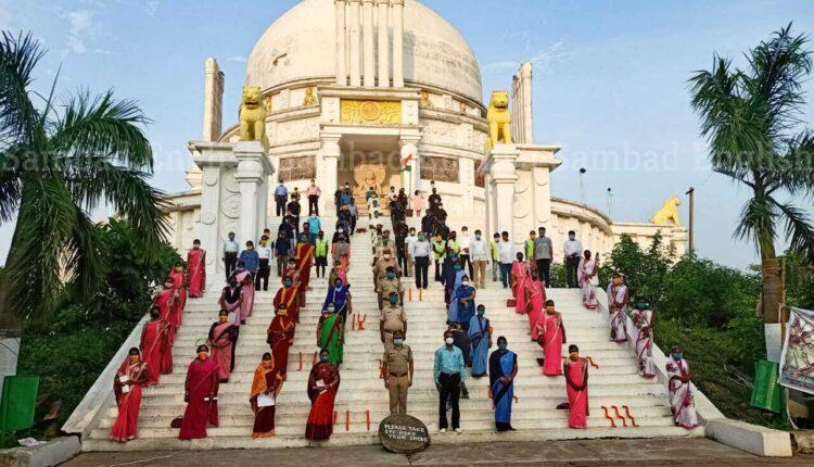 Bande Utkala Janani Featured image