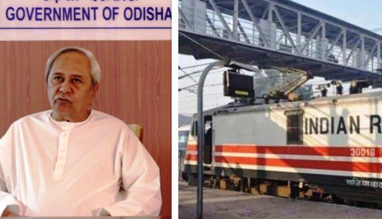CM -Railways