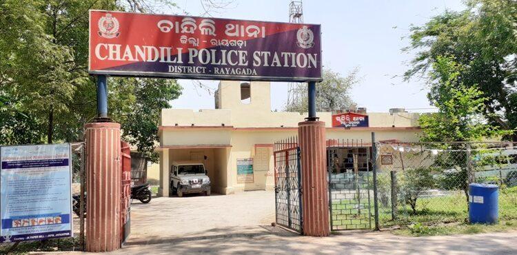 Chandili police station
