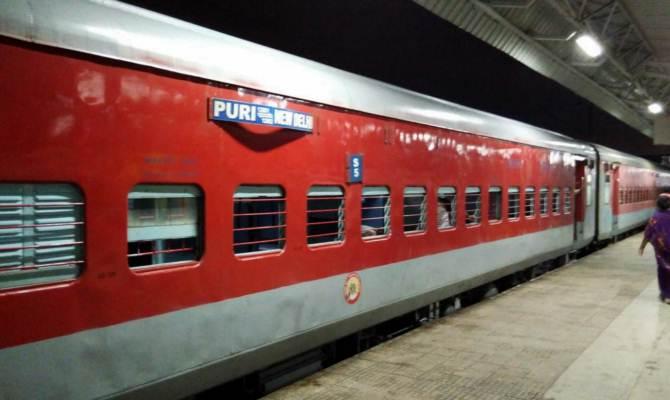 Purushottam-Express